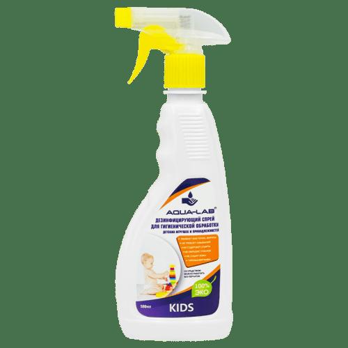 Дезинфицирующий спрей для гигиенической обработки детских игрушек и принадлежностей AQUA-LAB KIDS 500 мл