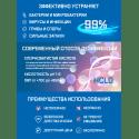AQUA-LAB АНОЛИТ Н дезинфицирующее средство 5 литров описание