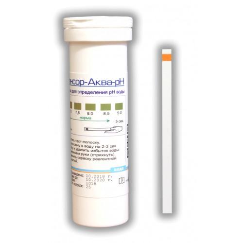 Биосенсор-Аква-рН индикаторная бумага тест полоски 100 штук рН от 5 до 9