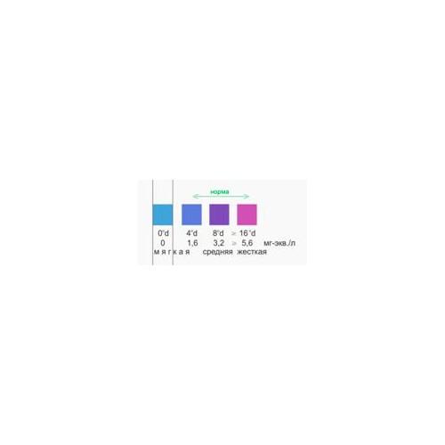 Биосенсор-Аква-GH индикаторная бумага тест полоски 100 штук определение жёсткости воды 0.0 – 5.6 мг-экв/л