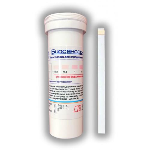 Биосенсор-Аква-Железо индикаторная бумага тест полоски 100 штук 0.0 – 10.0 мг/мл