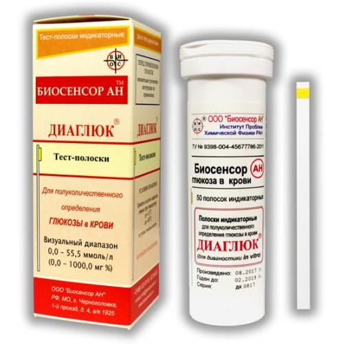 Диаглюк тест-полоски индикаторные 50 штук для полуколичественного определения глюкозы в крови 0,0-55,5 ммоль/л