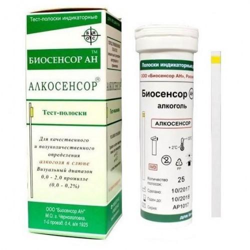 Алкосенсор индикаторная бумага тест-полоски 25 штук определение алкоголя в крови по слюне