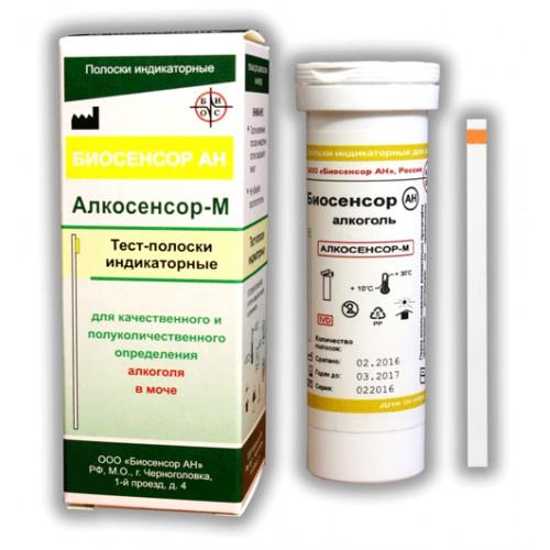 Алкосенсор-М индикаторная бумага тест-полоски 25 штук определение алкоголя в моче