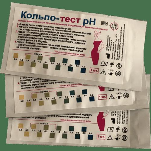Кольпо-тест индикаторная бумага тест-полоски 1 штука рН влагалищной среды 3,0-7,0 ед. рН