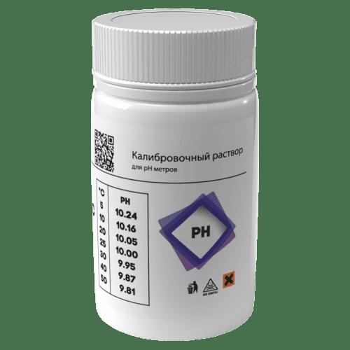 Калибровочный раствор AQUA-LAB PH-10 для калибровки электродов 55 мл (вид сбоку)
