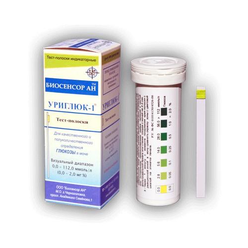 Биосенсор Уриглюк-1 полоски индикаторные для определения глюкозы в моче 100 штук 0,0-112,0 ммоль/л