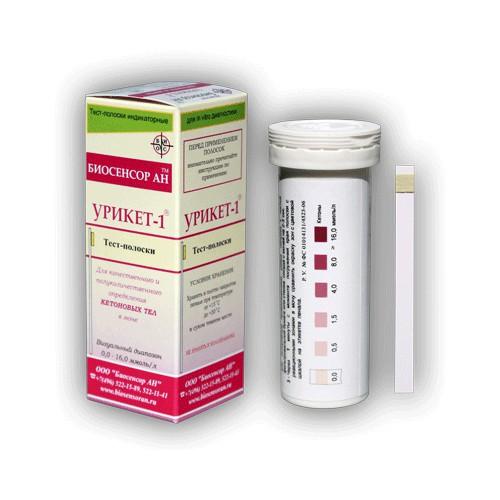 Биосенсор Урикет-1 тест-полоски индикаторные для определения кетоновых тел в моче 50 штук 0,0-16,0 ммоль/л