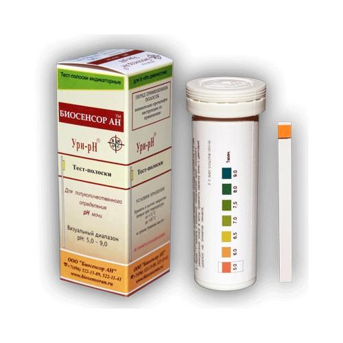 Биосенсор Ури-рН тест-полоски индикаторные для определения рН мочи 100 штук 5,0-9,0 рН