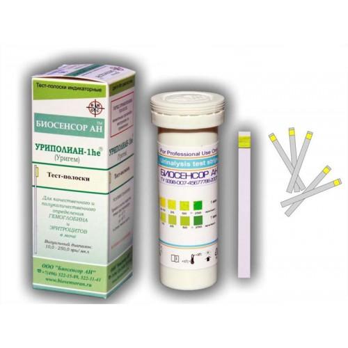 Биосенсор Уриполиан-1he тест-полоски для определения скрытой крови (гемоглобин, эритроциты) в моче 50 штук 0,0-250,0 эри/мкл