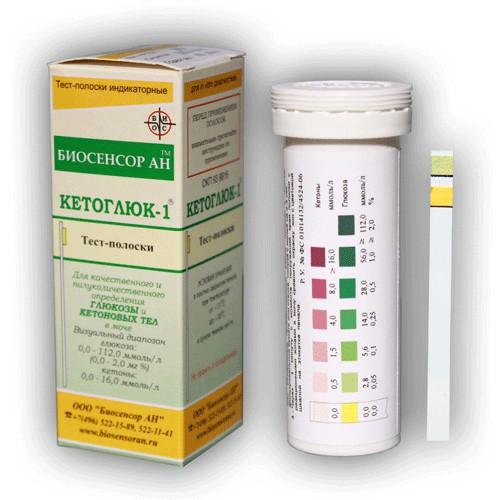 Биосенсор Кетоглюк-1 полоски индикаторные для определения глюкозы и кетоновых тел в моче 100 штук