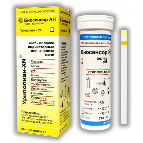 Биосенсор Уриполиан-2А полоски индикаторные для определения белка и рН в моче 50 штук