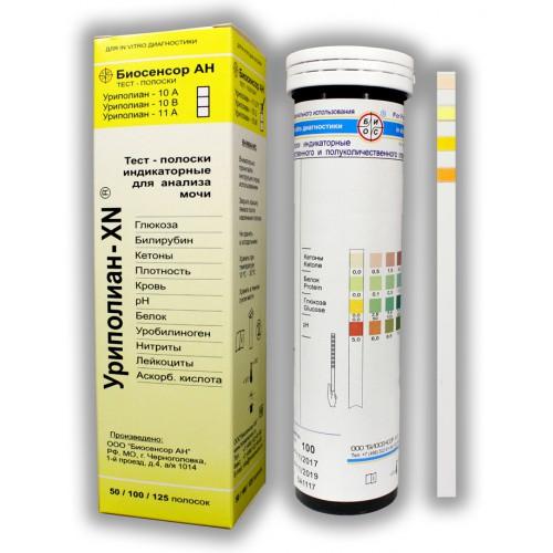 Биосенсор Уриполиан-4А полоски индикаторные для определения глюкозы, кетоновых тел, белка и рН в моче 50 штук