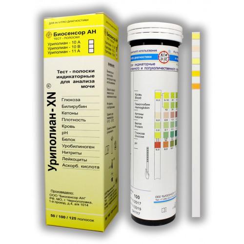 Биосенсор Уриполиан-5А тест-полоски для определения глюкозы, кетоновых тел (ацетона), скрытой крови, белка и рН в моче 50 штук