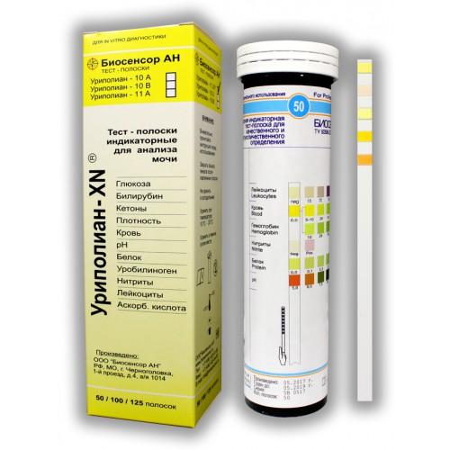 Биосенсор Уриполиан-5В тест-полоски для определения скрытой крови, белка, нитритов, лейкоцитов и рН в моче 50 штук