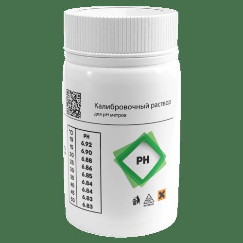Калибровочный раствор AQUA-LAB PH-6.86 для pH электродов 55 мл (вид сбоку)
