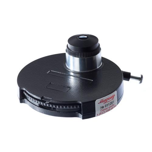 Фазово-контрастное устройство для Микромед 2