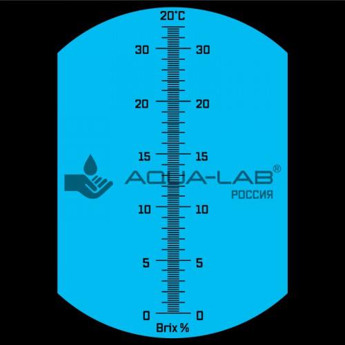 Рефрактометр AQUA-LAB AQ-REF-BRIX3 шкала измерений