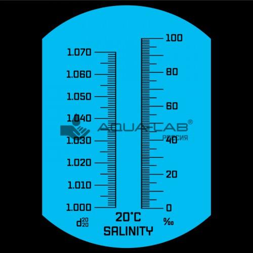 Рефрактометр AQUA-LAB AQ-REF-SAL1 шкала измерения