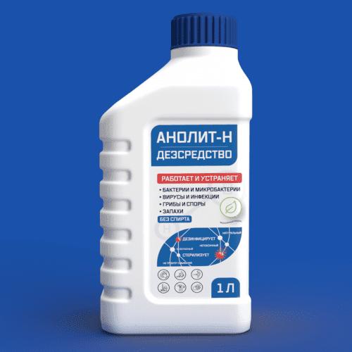 AQUA-LAB АНОЛИТ-Н 1 л дезинфицирующее средство, антисептик