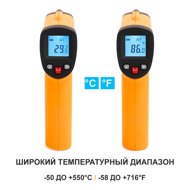Пирометр AMTAST AMF009 разные режимы температуры