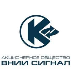 внии сигнал лого